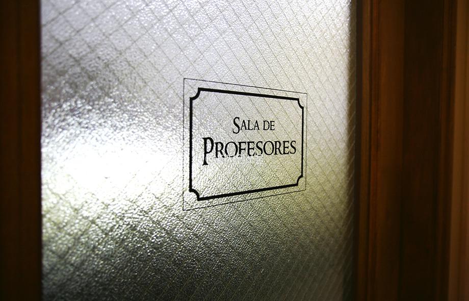 바로크풍 컨셉의 클래식한 스페인어학원  집데코 안심 인테리어